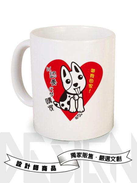 GM-Mug-dog02-1425x1900