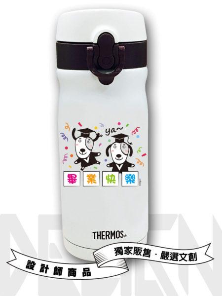 GM-bottle-happy01-1425x1900s