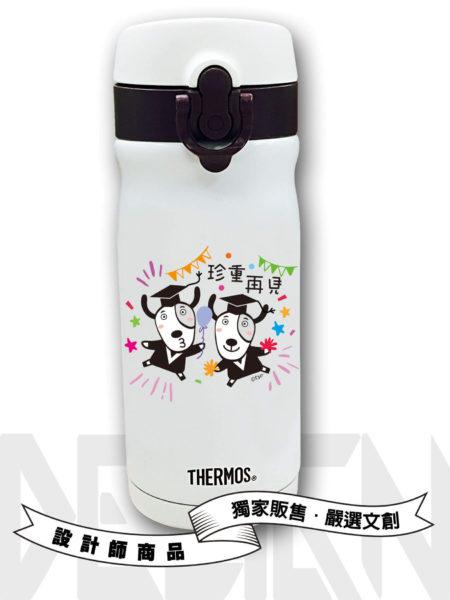 GM-bottle-happy02-1425x1900s