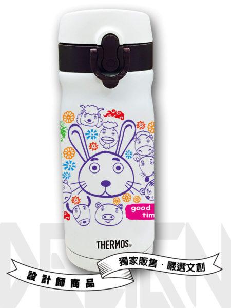 12生肖系列-兔-膳魔師保溫瓶