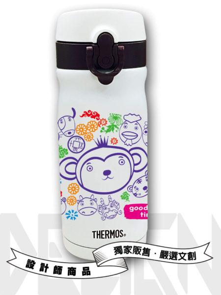 12生肖系列-猴-膳魔師保溫瓶