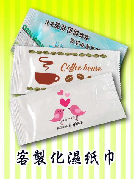 客製化濕紙巾(1000包)