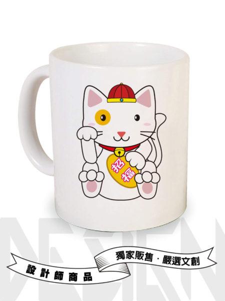 招福招財貓馬克杯