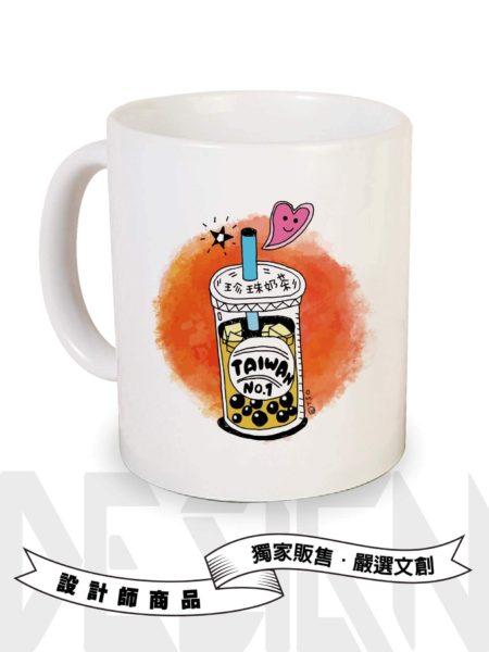 台灣珍珠奶茶馬克杯