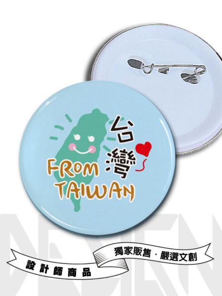 我從台灣來-胸章