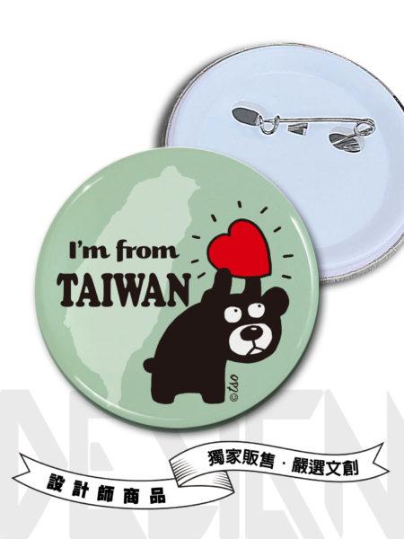 我來自台灣-胸章